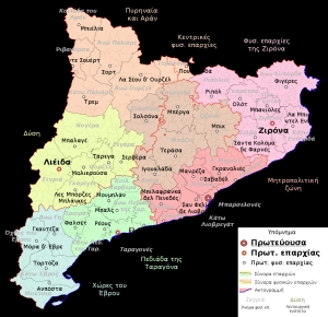 Διοικητικός_χάρτης_της_Καταλονίας